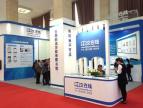 中文在线闪亮登场图书馆展览会 创新产品推动全民阅读