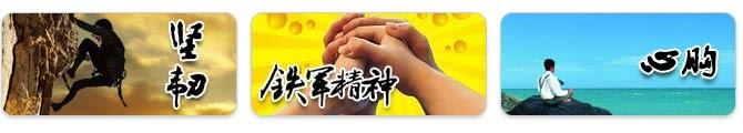 http://www.chinesealledu.com/wp-content/uploads/2015/06/culture2.jpg