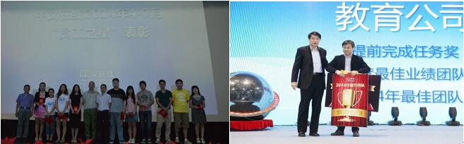 http://www.chinesealledu.com/wp-content/uploads/2015/06/stuff4.jpg