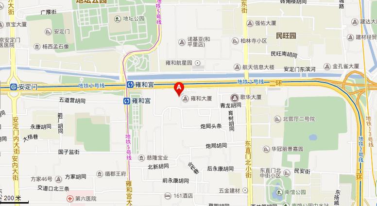 http://www.chinesealledu.com/wp-content/uploads/2015/06/team1.png